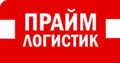 http://prime-logistic.ru/bitrix/templates/furniture_red/images/head2.jpg